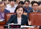 집값 안정됐지만 강남 '똘똘한 한채' 바람 … 김현미 절반의 성공