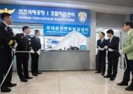 국제운전면허증, 이제 인천공항에서 발급받는다