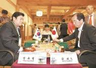 한·중·일 '반상외교' … 내달 국회 사랑재서 3국 첫 바둑대회