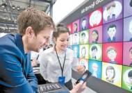 [글로벌 경영] 세계 최초 인공지능 기술로 고화질 변환 TV 선봬