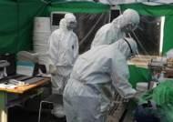 [딱한이슈]부산대병원이 메르스 의심환자 발생 사실을 공개한 이유
