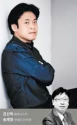 그 연주자, 그 매니저 … 한국 클래식 살찌우는 이중창