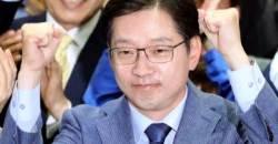 """""""김경수, 드루킹에 재벌개혁 대책 줄 수 있냐고 물어"""""""
