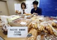 """소비자원 """"시중 유통 빵, 너무 달다"""""""