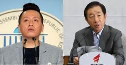 [이슈추적]김성태가 점화시킨 군 동성애 이슈, 보혁<!HS>논쟁<!HE> 촉발하나
