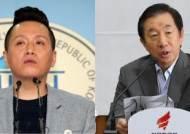 [이슈추적]김성태가 점화시킨 군 동성애 이슈, 보혁논쟁 촉발하나
