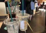 커피전문점 등 매장 내 일회용컵 남용 내주부터 본격 단속