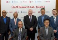 소리소문없이 인공지능 기지 된 캐나다…구글·엔비디아·삼성·LG 몰리는 이유