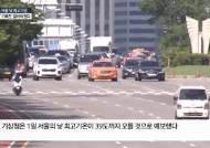 [서소문사진관] 서울 39도, 기상관측 111년만에 최고 기록