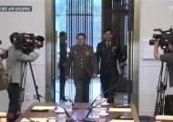 """남북 """"서해 함포·해안포 포문에 덮개 씌우자"""""""