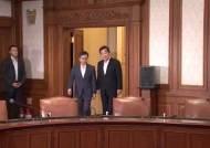 서울 오늘 39도 … 여름 전기료 한시 인하 검토