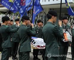 특전사 포로체험으로 질식사한 군인…감독장교들 무죄 확정