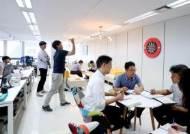 [서경호 논설위원이 간다] '원샷 원킬' 규제개혁 … 아기 걸음 시작한 혁신성장 지휘탑