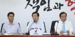 """특활비에 이어 기무사 문건에서도 한국당 """"<!HS>노무현<!HE> 때도 그랬다"""""""