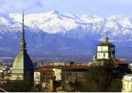2026년 겨울올림픽 어디서 열리나…이탈리아 밀라노 등 3곳 공동유치 나서