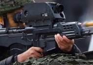 '명품무기' 국산 K-11 복합소총 또 결함