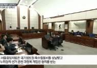 """박근혜 형량 32년 됐다…""""국고손실, 공천개입 유죄, 뇌물은 무죄"""""""