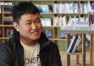 """[작가의 요즘 이 책]""""인터넷이 날 키웠다"""" 노동자 소설가 김동식"""
