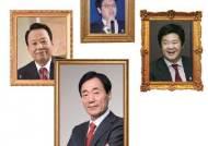남대문서 화장품 팔아 재산 1조···한국 '은둔형 부자들'