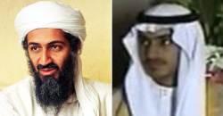 """""""<!HS>빈<!HE><!HS>라덴<!HE> 아들, 9·11 테러 주범 딸과 결혼···父죽음 복수"""""""