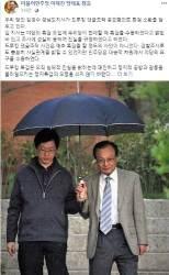 김경수에만 유독 관대한 '<!HS>민주당<!HE> 3인방'…이재명과 묘한 대비