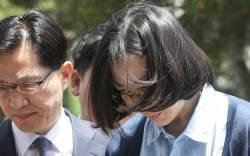 '<!HS>조현아<!HE> 이혼소송' 이달 개시…남편 행적 묻는 음성파일 변수될까