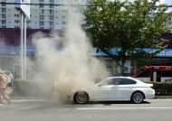 'BMW 화재'에 기업책임 정조준하는 국회…징벌적 손해배상제 강화부터 집단소송제까지