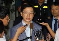 허익범 특검, 김경수 지사 재소환 결정…공직선거법 위반이 '키'