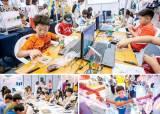 [라이프 트렌드] 일반 <!HS>시민<!HE>도 다니는 우리동네 과학클럽, 학교 밖 생활과학교실