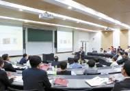 [라이프 트렌드] '세계 100대 경영대학' 교육법으로 글로벌 리더 역량 키운다