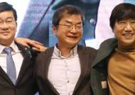 """다시 모인 文 최측근 '3철'···""""친문프레임 바람직 않아"""""""
