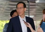'구속 신중론자' 허익범 특검, 도두형 변호사 영장 두번씩이나 청구한 까닭은
