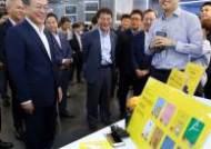 """""""은산분리 완화 8월 국회처리""""에도 수익성 어쩌나...인터넷은행주 '혼조'"""