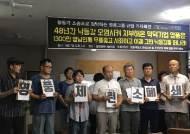 """석포제련소 오염 문제 법적공방 가나…환경단체 """"갑질소송"""""""