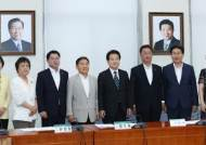 [포토사오정]민평당에도 걸린 김대중·노무현 두 전직 대통령의 초상