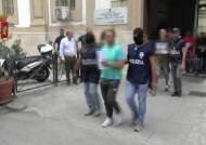 팔·다리 부러뜨리는 잔혹 수법…이탈리아서 보험사기단 적발