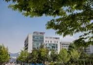 사이버한국외대, 2차 산업체·군 위탁 특별전형 모집
