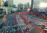 교차로 바닥에 표시된 분홍색 '주행유도선' 3배로 확대