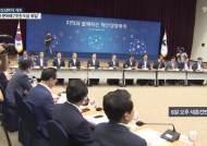 """김동연 부총리 """"자영업 인위적 구조조정 안 한다"""""""