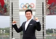 """""""저소득층 청소년들의 체육활동 위해…"""" 특별한 행사 여는 유승민 IOC 위원"""