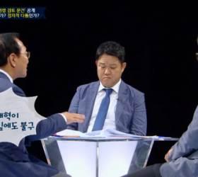 """방송시간 되자 '검색어 1위'한 '<!HS>썰전<!HE>'…제작진 """"아직 충격에"""""""