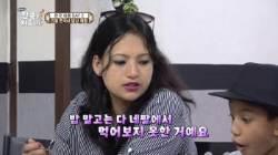 """'어서와 한국' 아내만 존댓말로 번역?…제작진 """"그대로 번역"""""""