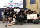 국민대 <!HS>전자공학부<!HE> 학생들, 지능형 로봇워 대회서 대상.금상 수상