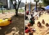 """<!HS>서울<!HE>시, 이틀 운영하는 '<!HS>모래사장<!HE>' 행사…""""폭염에 전시행정"""" 논란"""