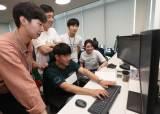 [인터뷰]국내외 명문대생 인턴들이 말하는 <!HS>한국<!HE> 인공지능 현주소
