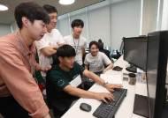 [인터뷰]국내외 명문대생 인턴들이 말하는 한국 인공지능 현주소