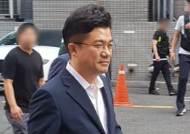 특검, '김경수 소개' 송인배 소환 조사…오후 드루킹 소환