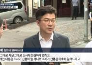 김경수 이어 靑 겨눴지만…2주 남은 특검 '한방'이 없다