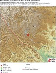 중국 남서부 윈난성서 규모 5.0 <!HS>지진<!HE>