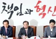 """""""정권 실세배경 없인 北석탄 반입 못해, 국정조사해야"""""""